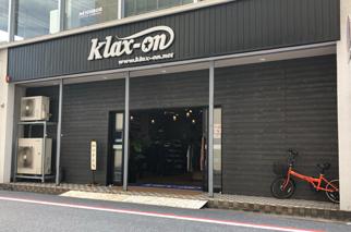 Klax-on 児島本店